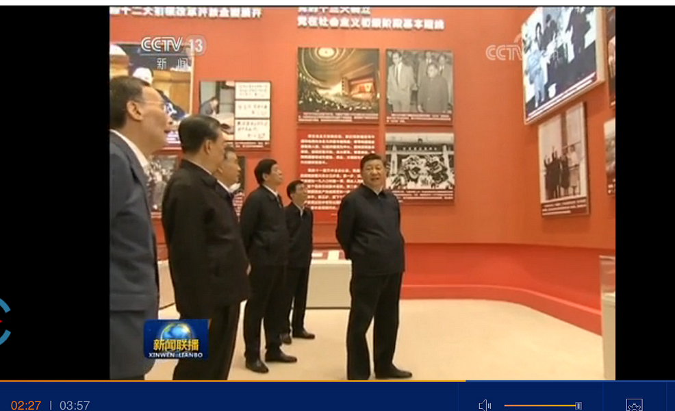 US-China talks; Party over for self-media; Fengqiao Experience; Reform & Opening Exhibit