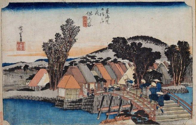 Hiroshige-53-Stations-Hoeido-05-Hodogaya-Tokyo-Met-02